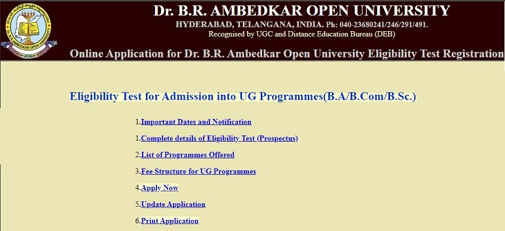 {Notification Released} BRAOU UG Eligibility Test (www.braouonline.in) - Application Form, Fee, Exam Date
