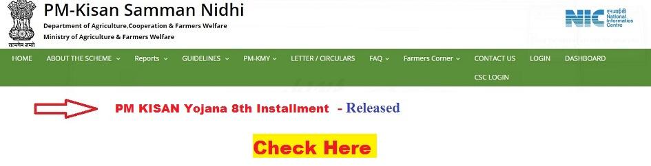PM KISAN Yojana 8th Installment List 2021 Released {pmkisan.gov.in} - Check Beneficiary List 2021