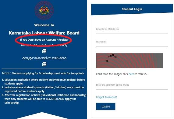 klwbapps.karnataka.gov.in Scholarship Application Form Student Login
