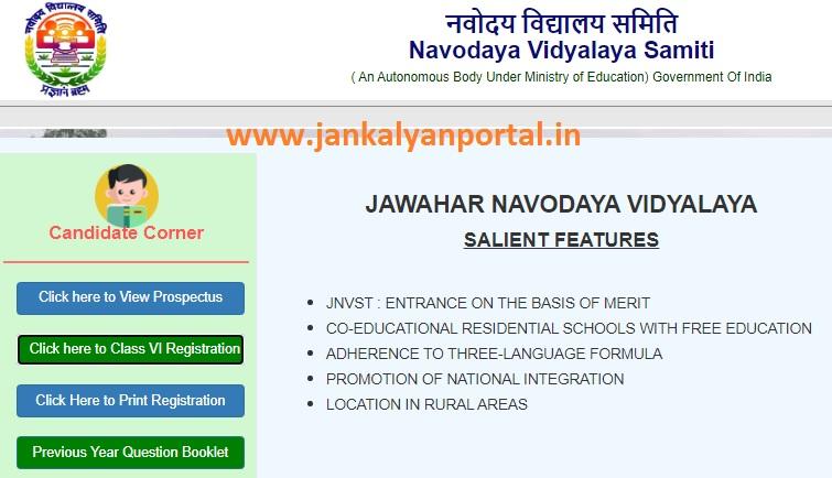 www.navodaya.gov.in 2021 - JNVST Navodaya Vidyalaya Admission 2021-22 Class 6th {www.nvsadmissionclasssix.in} NVS Online Application Form