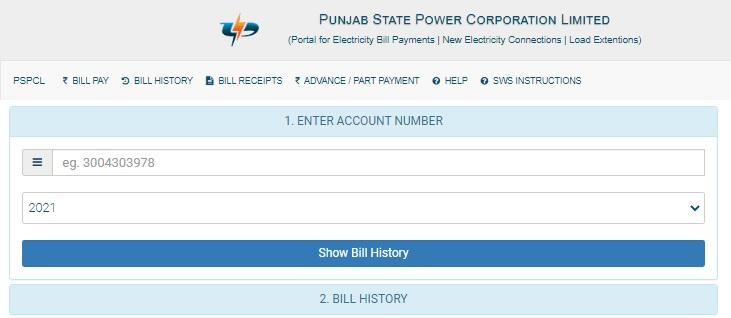 Check PSPCL Bill History