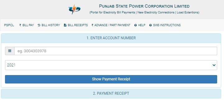 Download PSPCL Bill Payment Receipt
