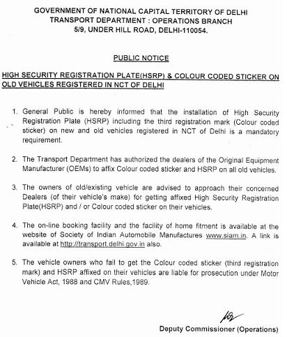 HSRP Online Registration 2021 - High Security Number Plate For Old & New Vehicles