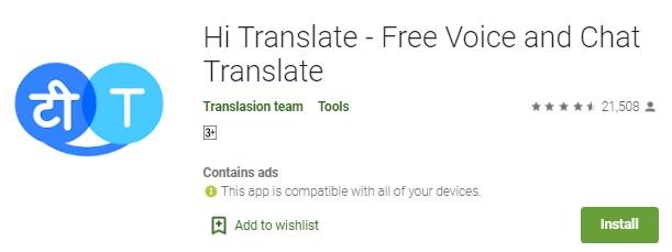Hi Translation - HogaToga App Free APK Download