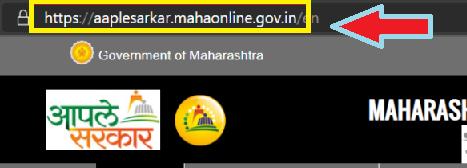 Online Marriage Registration Maharashtra