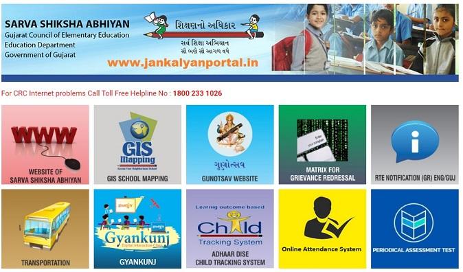 SSA Gujarat Online Attendance [Hajri] System - App Download, Teacher Login At schoolattendancegujarat.org Portal