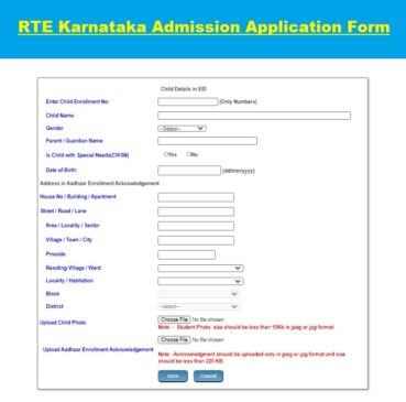 How To Apply Online For RTE Karnataka Admission Application Form Process