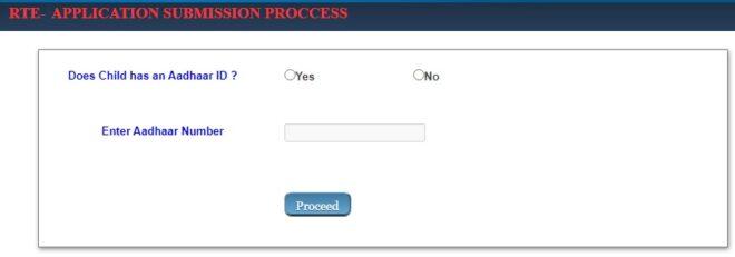 RTE Admission 2021-22 Karnataka Online Application Form www.schooleducation.kar.nic.in