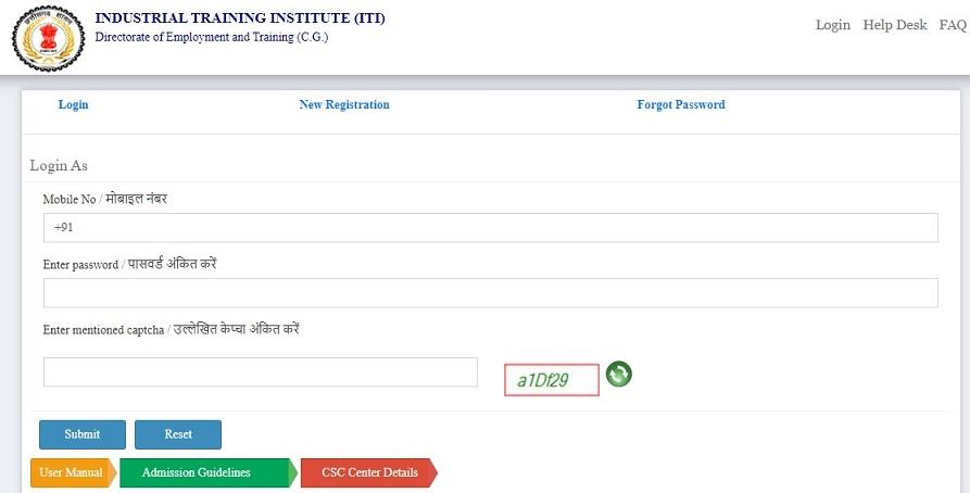 (cgiti.cgstate.gov.in) CG ITI Admission Online Application Form Last Date - Chhattisgarh ITI Admission Merit List