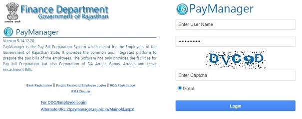 {164.100.153.22} PayManager 2021 – Employee Login Salary Slip At www.paymanager.raj.nic.in