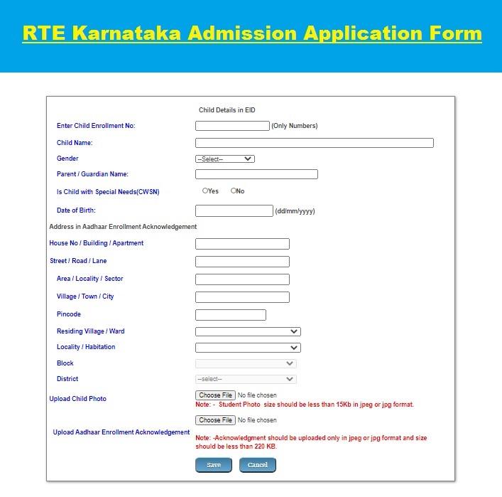{Registration} RTE Karnataka Admission 2021-22 Online Application Form Last Date - Age Limit, School List At www.schooleducation.kar.nic.in