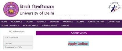 [du.ac.in Registration] DU UG Admission - Online Application Form, Date, Merit List