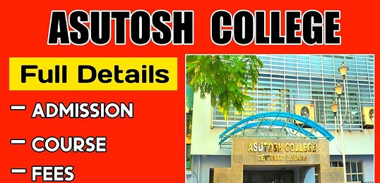 Asutosh College Admission 2021-22 {asutoshcollege.in} - Online Application Form Last Date