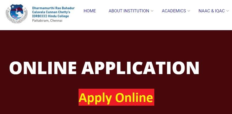 DRBCCC Hindu College Admission 2021 - Online Application Form Last Date, Fees, Merit List