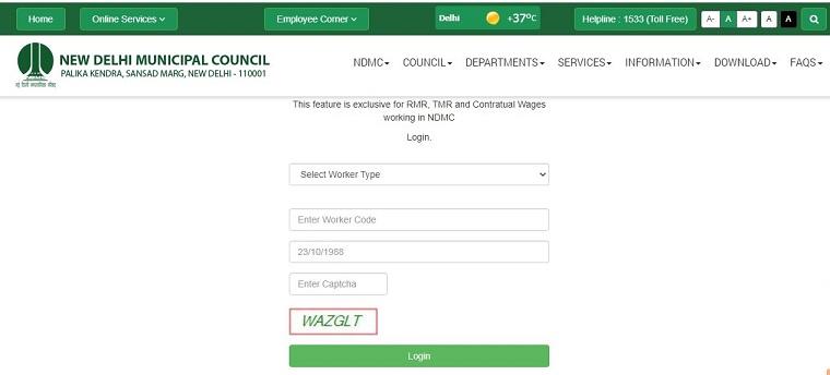 NDMC Payslip Login 2021 - ndmc.gov.in Online Employee Salary Slip Corner