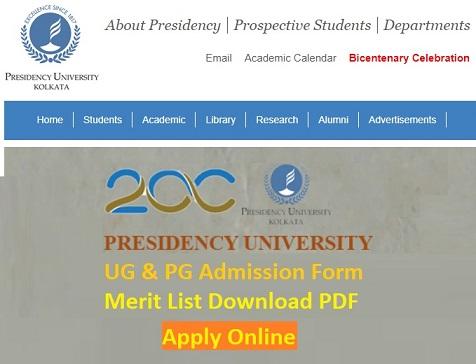 Presidency University Kolkata Admission 2021 - Form Fill Up, Fees, Merit List