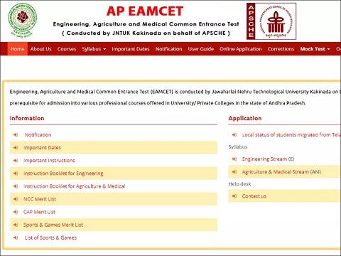 www.sche.ap.gov.in - AP EAMCET 2021 Registration Application Form Last Date [Apply Online]