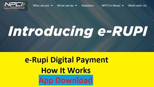 {लॉन्च} e-Rupi Digital Payment Solution - App Download, How It Works, erupee APK