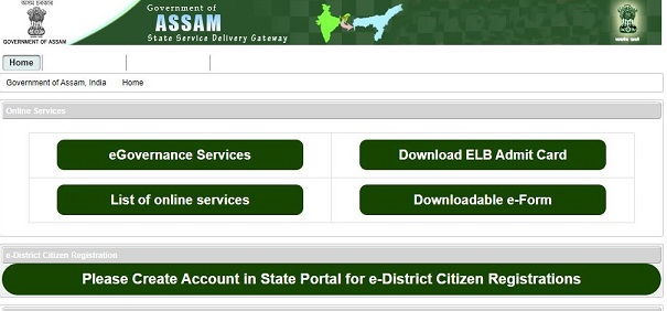 E District Citizen Registration Assam 2021 - onlineedistrict.amtron.in