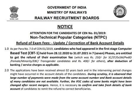 RRB NTPC Exam Fee Refund Link & Process - www.rrbcdg.gov.in Fee Refund Status