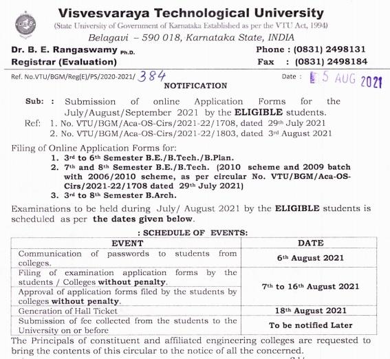 VTU Exam Application Form 2021 Link - prexam.vtu.ac.in Student Login, Fees Last Date